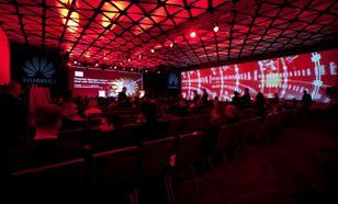Huawei Enterprise Channel Congress - wideo-relacja ciekawego wydarzenia